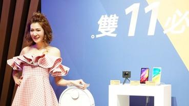 你貢獻了多少?小米公布雙 11 台灣銷量創新高,營業額逼近 4 億元