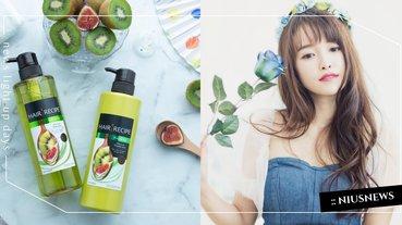 清新爆棚的天然頭髮食譜!日本網友4.83顆星激推,清爽蓬鬆的「奇異果洗髮精」完勝