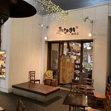 やなか珈琲店 2k540店のundefinedに実際訪問訪問したユーザーunknownさんが新しく投稿した新着口コミの写真