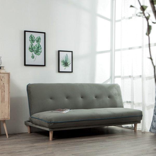 布朗尼三段式沙發床-生活工場
