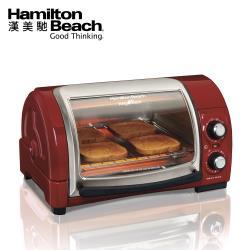 ◎美國百年廚房小家電第一品牌|◎可容納 9 吋披薩,95℃ ~ 230℃ 烘焙溫控,上下紅外線加熱|◎定時與連續加熱機制,可拆上掀蓋設計;附烤盤、烤架、集屑盤商品名稱:美國漢美馳HamiltonBea