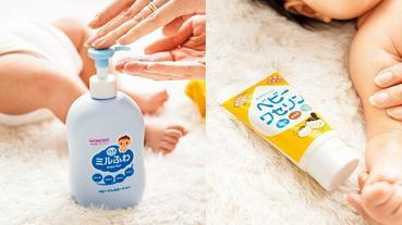 日本TAMAHIYO嬰兒用品大賞2020 排行榜 下篇