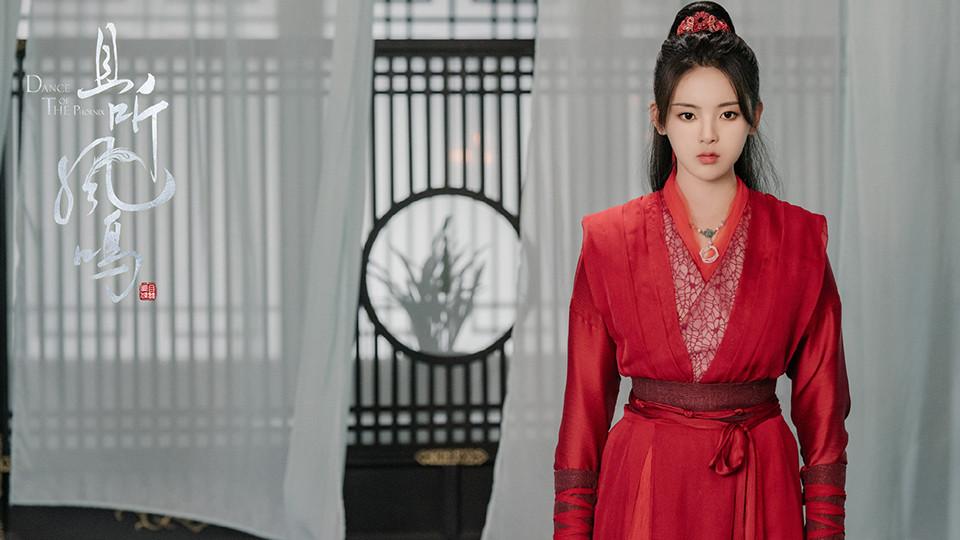 近期古裝劇「紅衣美人」8:楊超越 飾演《且聽鳳鳴》鳳舞