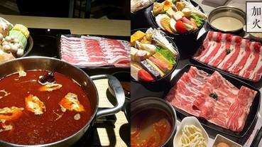 光棍節有火鍋吃就不怕冷!台北一個人麻辣鍋,不只暖胃還很暖心