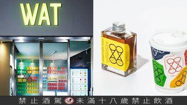 信義區新酒吧-WAT打造全台首家「瓶裝雞尾酒」商店、店內結合隱藏酒吧