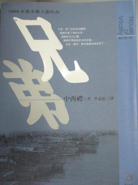 [ISBN-13碼] 9789573241256 [ISBN] 9573241250