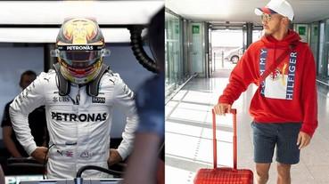 F1 路易斯漢米爾頓也很潮,用了這個搶翻天的聯名行李箱!