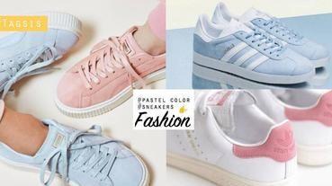 春夏粉色球鞋~穿上粉色鞋讓你#OOTD升級,勢要在時尚界走出夢幻感