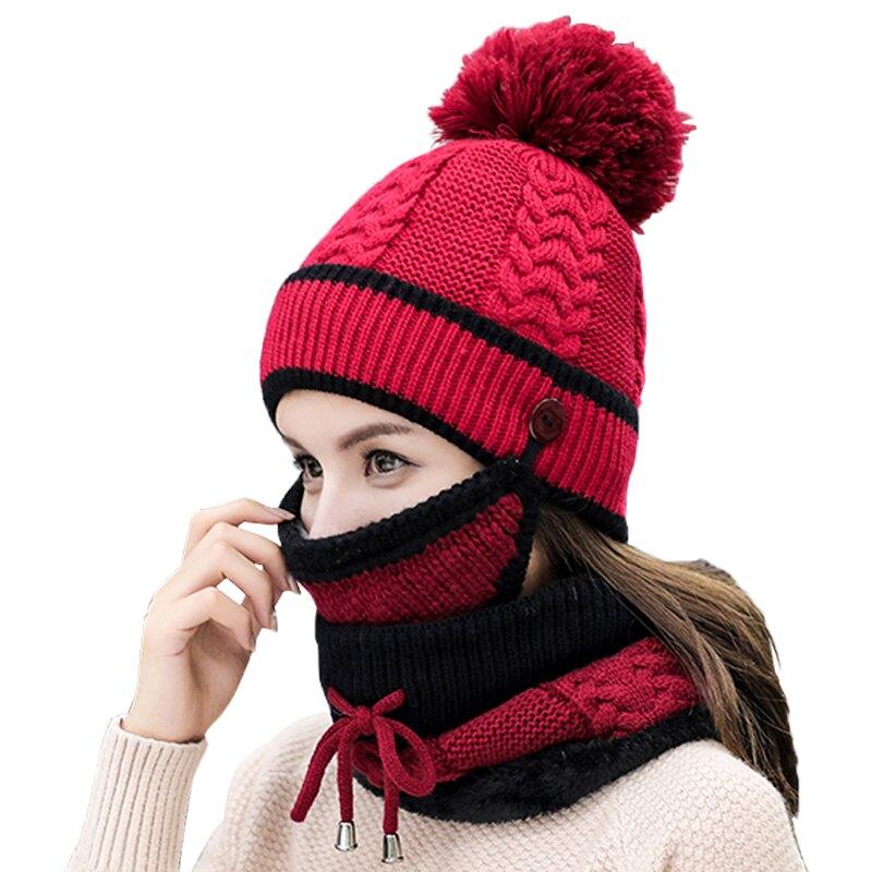 圍脖+口罩+帽子3件套 秋冬季女士加絨保暖毛線帽 可愛毛球針織包頭帽護耳帽圍巾自行車騎行面罩