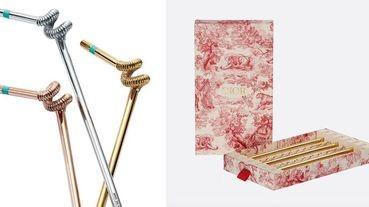 別再用塑膠吸管啦!Dior、Tiffany以身作則推「環保吸管組」愛地球可以很時髦!