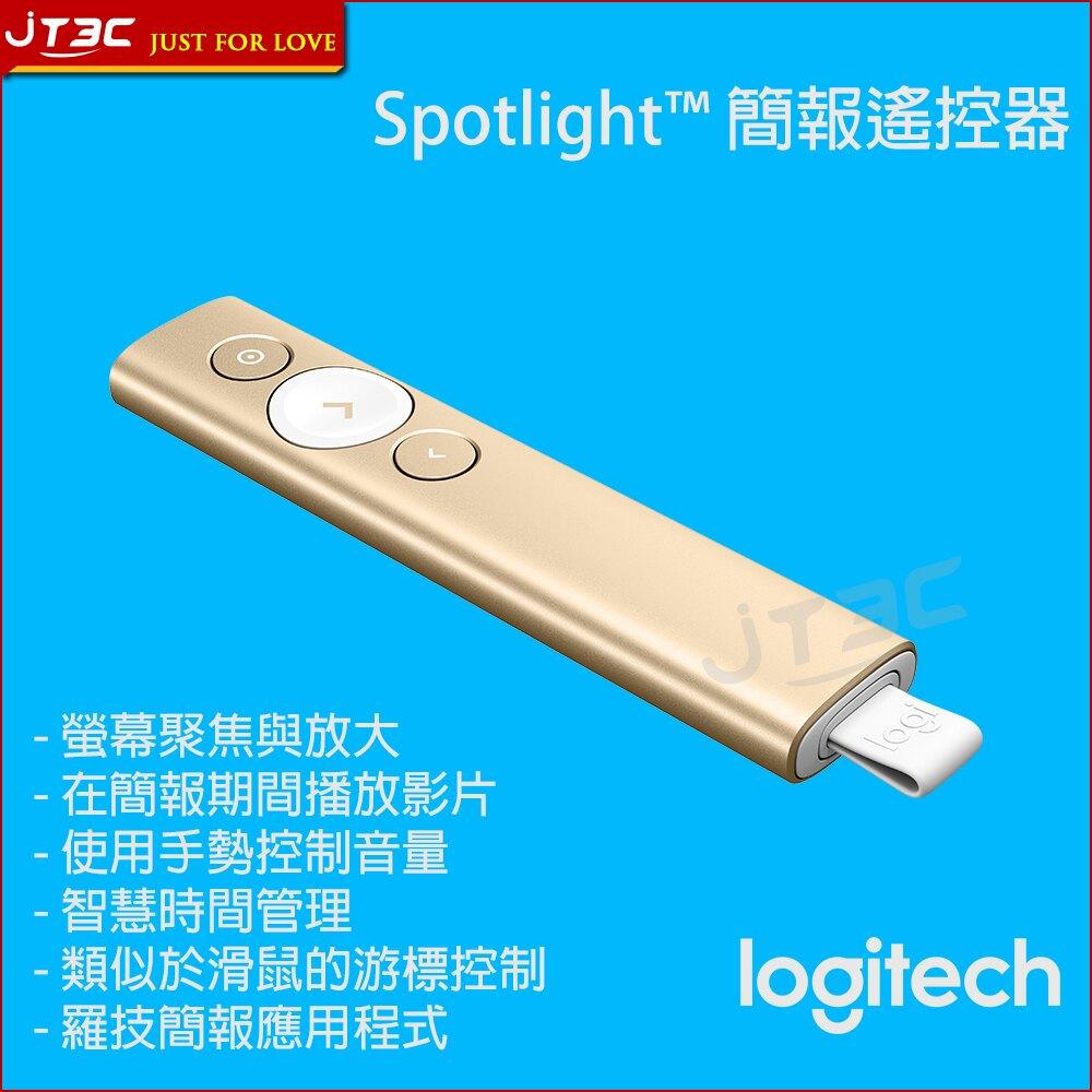 【最高折$50+最高回饋23%】Logitech 羅技 SPOTLIGHT 簡報遙控器-香檳金。人氣店家JT3C的09.電腦週邊、簡報筆有最棒的商品。快到日本NO.1的Rakuten樂天市場的安全環境