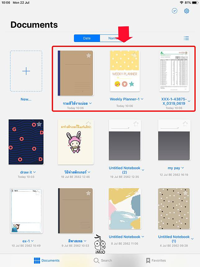 Recover File Goodnotes 06