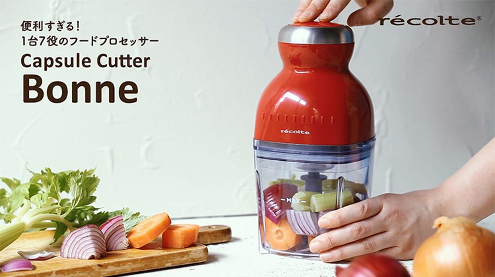 recolte Bonne 萬用食物調理機