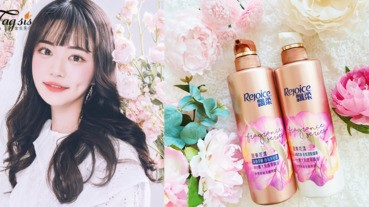 若隱若現的香氣最著迷~頂尖調香師20年專研「頭髮專屬香水」風靡法國的髮香為令你魅力UP~