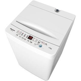 [Hisense]全自動洗濯機