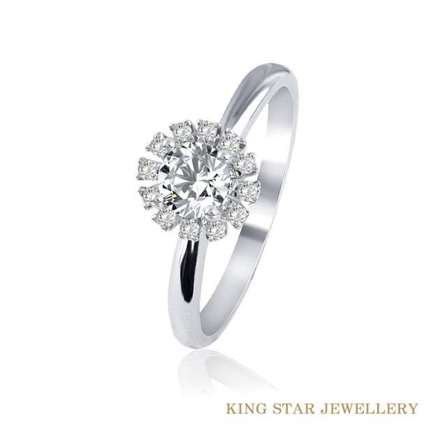 限量一件經典百搭款式時尚配戴優雅大方此款享有免費改圍品 牌: King Star寶石種類: 白鑽款 式: 戒指鑽石證書: 專業鑑定書主鑽克拉重量(分/克拉)0.30ct D / SI1 / 3EX配鑽