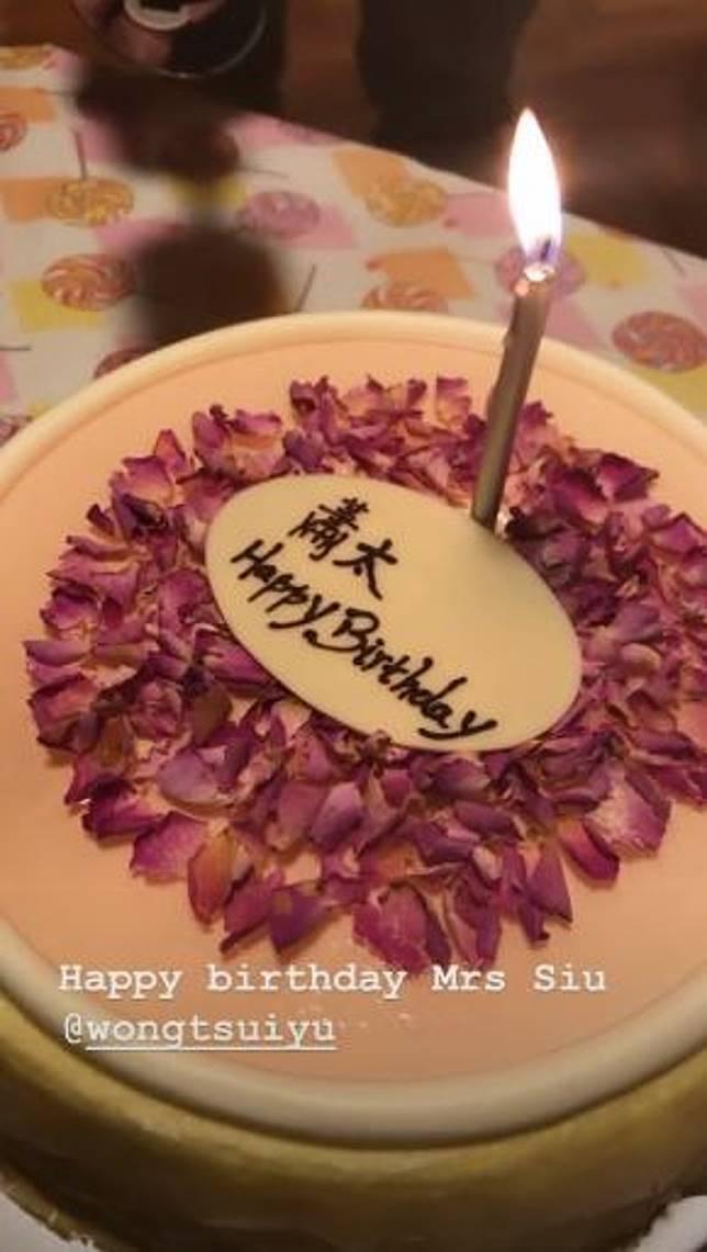 蕭太個生日蛋糕好靚~