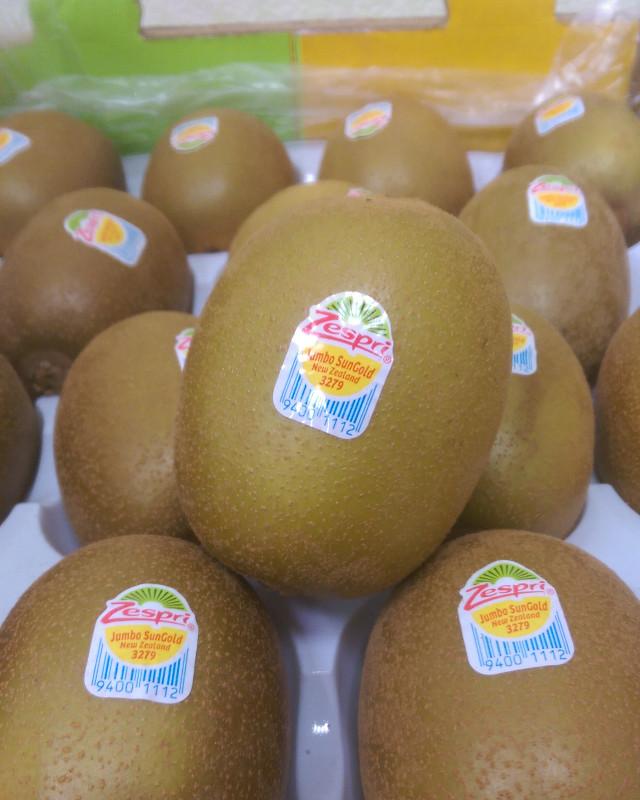 【水果行家】紐西蘭黃金奇異果 原箱裝25~27顆入