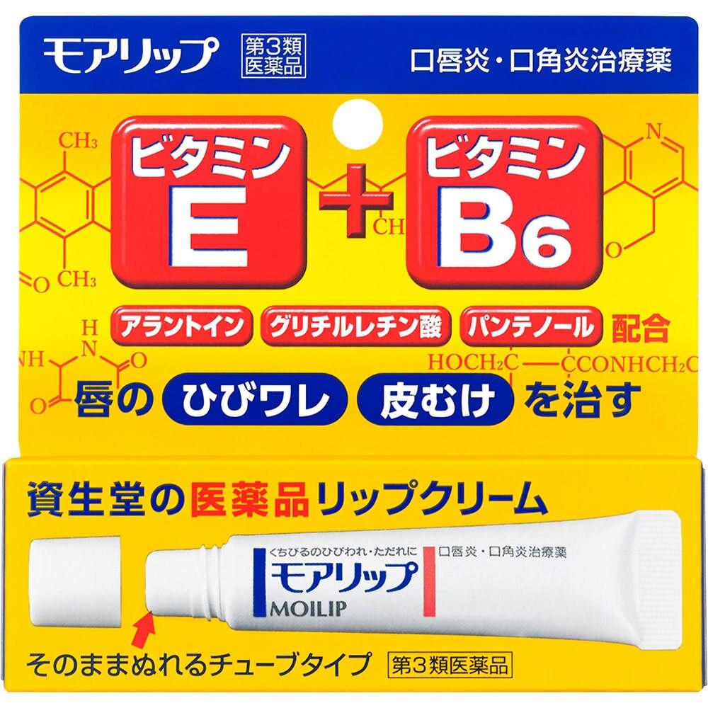 資生堂 日本製 護唇膏 _MOILIP保濕修護潤唇膏+維他命E+B6 【秀太郎屋】 8g