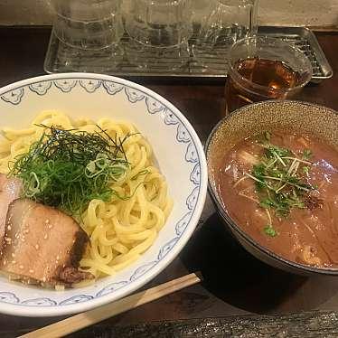 麺や 庄ののundefinedに実際訪問訪問したユーザーunknownさんが新しく投稿した新着口コミの写真
