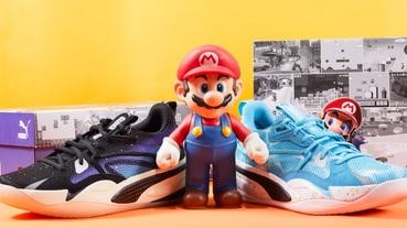瑪利歐跳~跳出螢幕世界 電玩「球鞋化」上場實戰 / Super Mario x PUMA RS-Dreamer 重現遊戲情境