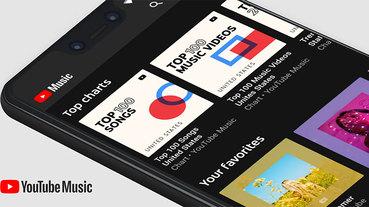YouTube Music 推出音樂上傳功能,Play Music 搬移功能蓄勢待發