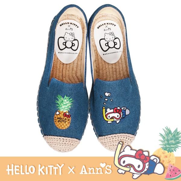 【小NG挖寶】HELLO KITTY X Ann'S鳳梨不對稱彩色刺繡帆布平底草編鞋-牛仔藍40號/編號C221
