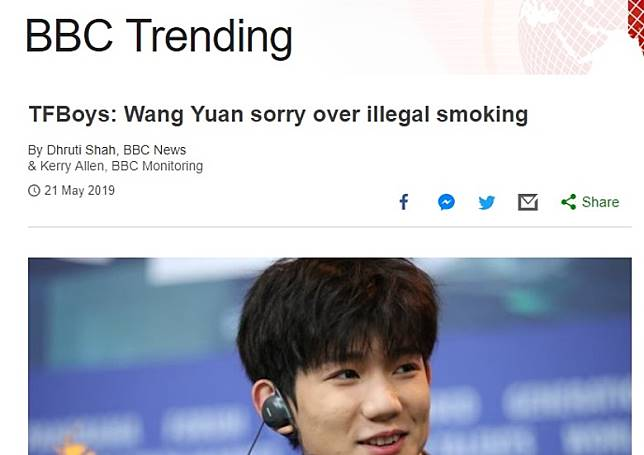 BBC以「TFBoys: Wang Yuan sorry over illegal smoking」(王源為非法吸煙道歉)為題。