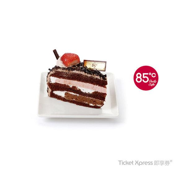 品名:85度C 暗黑森林切片蛋糕即享券n內含:85度C 暗黑森林切片蛋糕