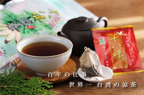 ONE HOUSE生活館-美食-【年輕18歲】美魔女養身茶包 十八味茶1入 !郵寄免運體驗價$38
