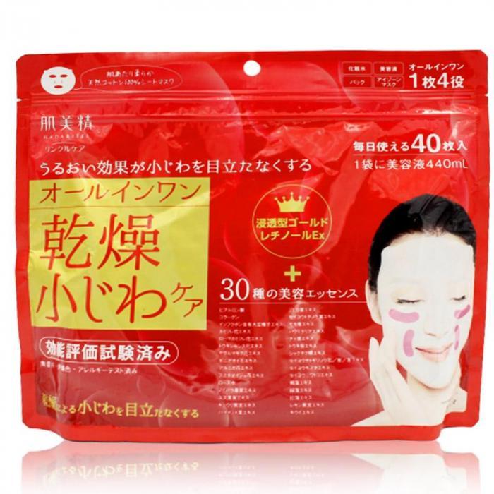 日本 kracie 肌美精緊緻彈力美容液面膜(40枚入)