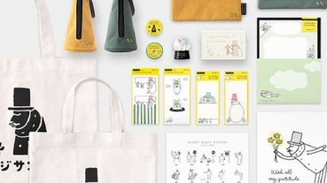 MIDORI 歐吉桑 25周年紀念商品8選