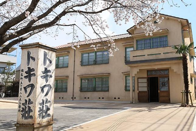 常盤莊原建築已被拆卸,現在重建的位置,離原址僅距200米。(互聯網)
