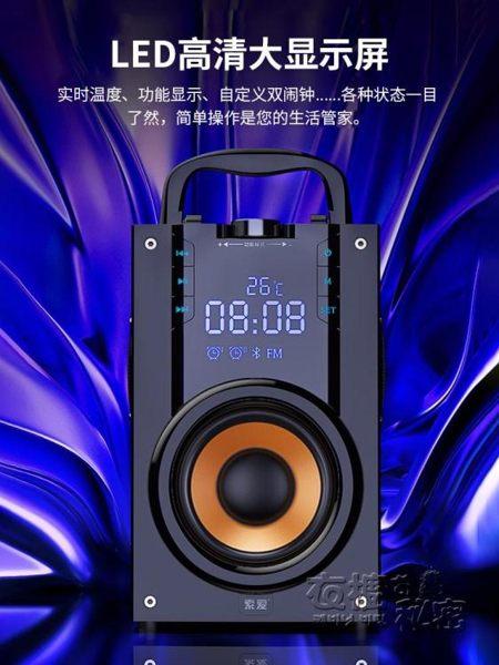 索愛 Q22無線藍芽音箱戶外大音量超重低音炮廣場舞3d環繞K歌音響HM 衣櫥秘密