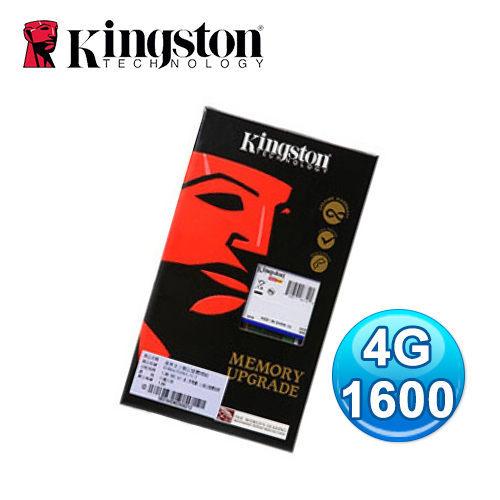 ★桌上型電腦專用n★規格:DDR3-1600n★容量:4GBn★針腳:240-pin