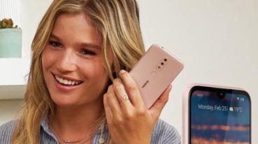 免五千元的平價新機 Nokia 4.2 開賣,雙主鏡頭、S439 處理器