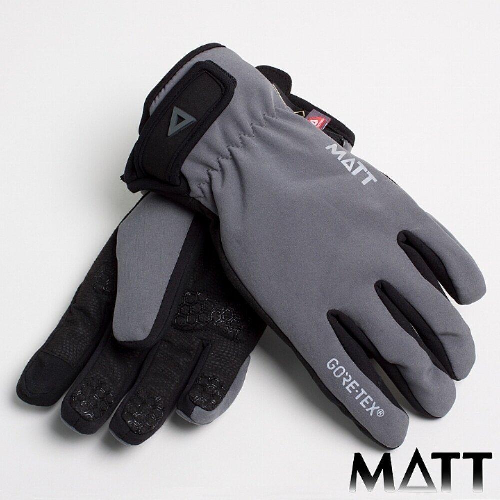 西班牙MATT防水保暖手套頂級Gore-tex防水透氣膜使用Primaloft GOLD保暖纖維