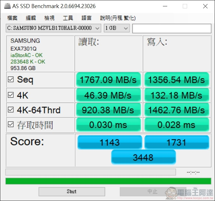 ASUS ZenBook Duo UX481 效能測試 -09
