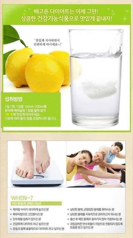 夏天的氣泡飲料,幫助身體產生能量 小小一錠威力強大!還不快試試?