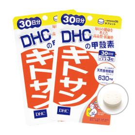 DHC甲殼素2包組