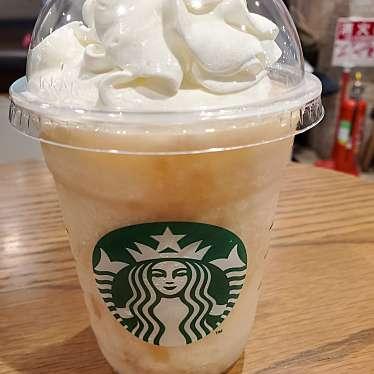 スターバックスコーヒー ルミネ北千住店のundefinedに実際訪問訪問したユーザーunknownさんが新しく投稿した新着口コミの写真