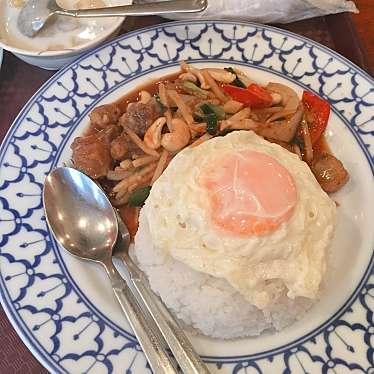 実際訪問したユーザーが直接撮影して投稿した新宿タイ料理クルンテープ2の写真
