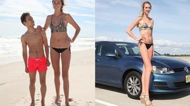 20 歲女孩腿長 125.73 公分打破世界紀錄 最大煩惱就是「找不到男朋友」...