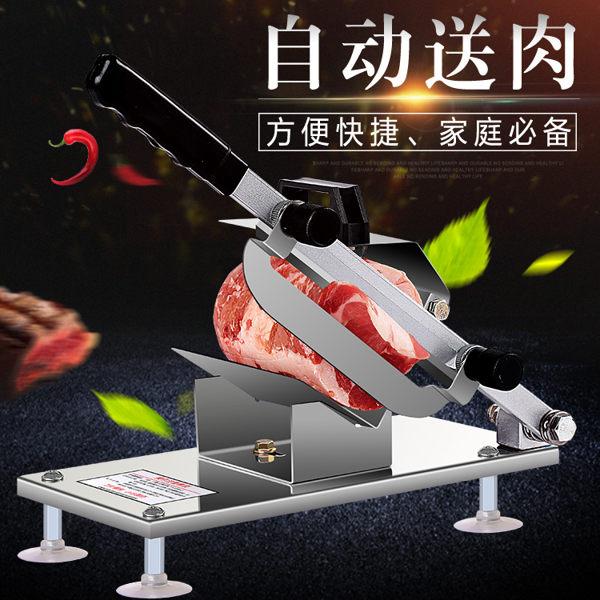 切片機 牛肉切肉機商用切片器可調厚度火腿羊肉切片機家用手動爆肉捲機 DF CY潮流站 免運