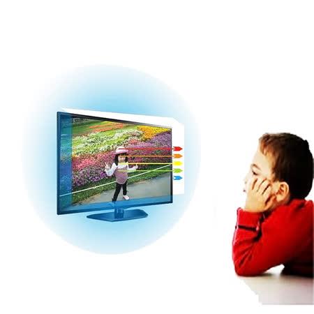 32吋 [護視長]抗藍光液晶螢幕 電視護目鏡 CHIMEI 奇美 B1款 32A300