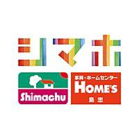 島忠ホームズ横須賀店