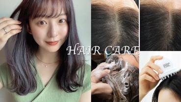 頭皮發炎紅腫、痘痘長不停?髮型師公開正確「居家頭皮護理」方式,出油掉髮通通out