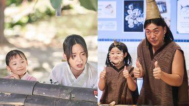 韓劇7位搶戲小童星!《綠豆傳》吃貨櫻桃、《千里馬超市》巴亞族小男孩&小IU,搶走主角戲份的超萌魅力!