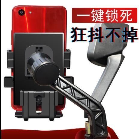 電動摩托車用手機導航支架送外賣專用自行車手機架帶us