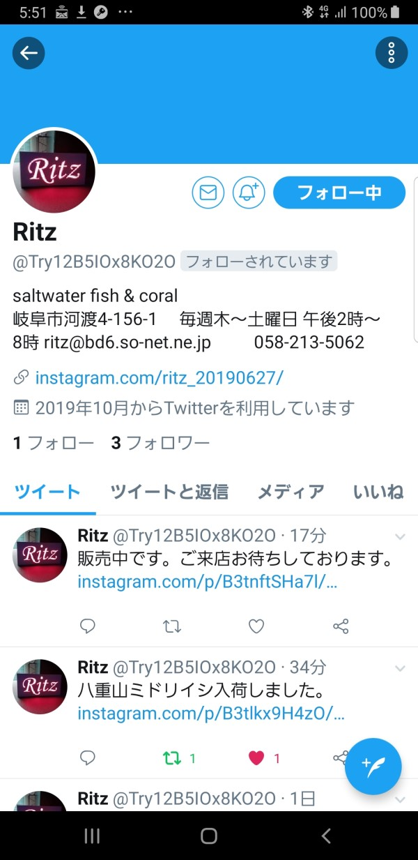Screenshot_20191017-175123_Twitter.jpg